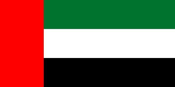 Emirat Arabes Unis