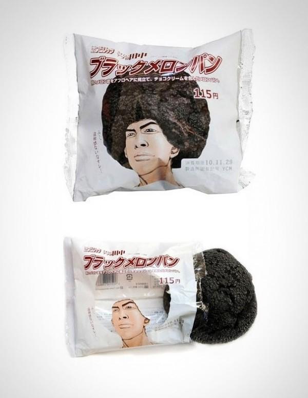 Une pâtisserie japonaise afro