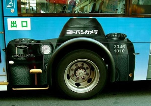 Magasins d'appareils photos Yodobashi