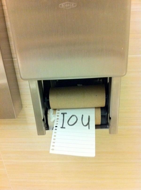 Ne pas avoir de papier toilette