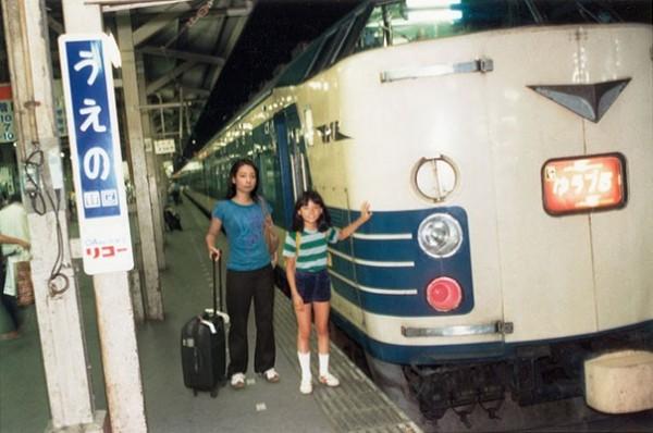 1982 et 2006, Japon