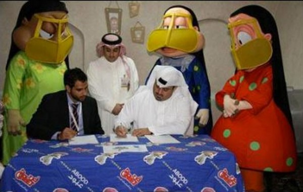 Disney arabe ?