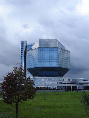Voter pour Bibliothèque Nationale - Biélorussie