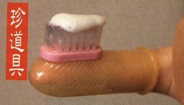 La brosse à dent doigt
